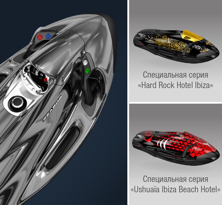 SEABOB-Equipment-Exclusive-ru_mobile